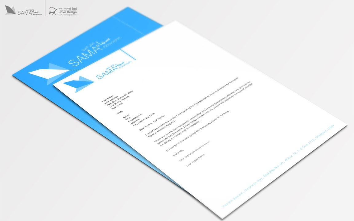 Airline_air_cargo_business_identity_graphics_Sama_libya_design_Benghazi_airport_05