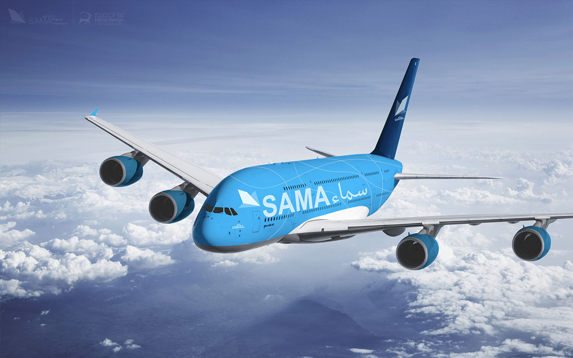 Airline_air_cargo_business_identity_graphics_Sama_libya_design_Benghazi_airport_06