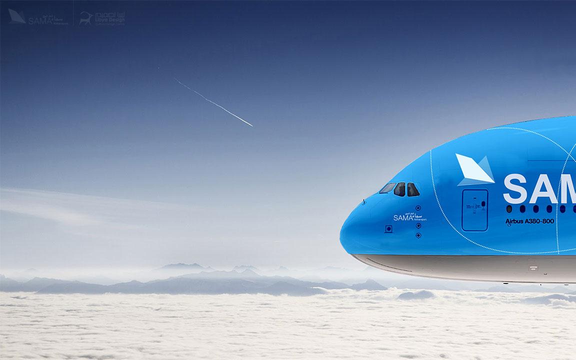 Airline_air_cargo_business_identity_graphics_Sama_libya_design_Benghazi_airport_08