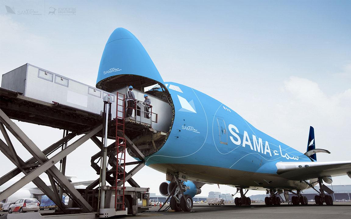 Airline_air_cargo_business_identity_graphics_Sama_libya_design_Benghazi_airport_09
